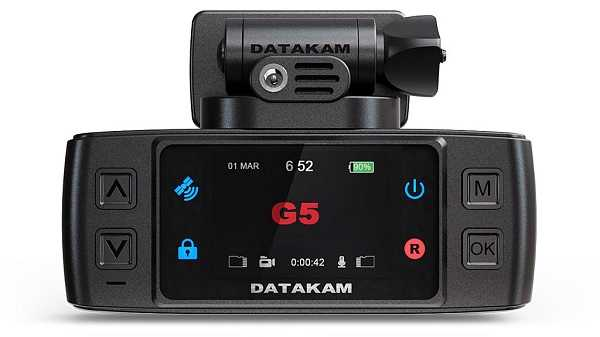 Модель Datakam g5 real max bf