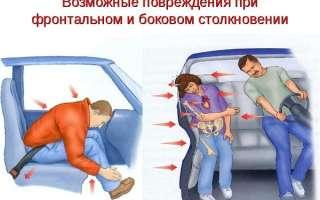Выжить при боковом ударе в ДТП — ТОП 7 советов от опытных водителей