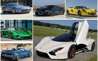 Рейтинг: 10 самых крутых автомобилей планеты