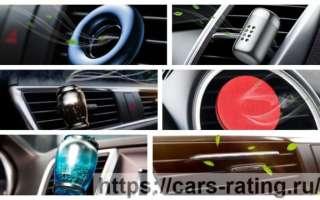 Как выбрать освежитель воздуха в машину ?