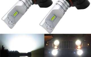 Лампочки H11 какие лучше светят ? Рейтинг