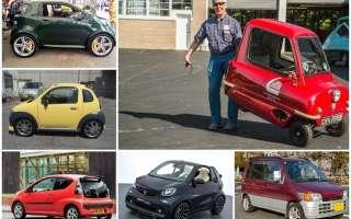 10 самых маленьких и лёгких автомобилей в мире