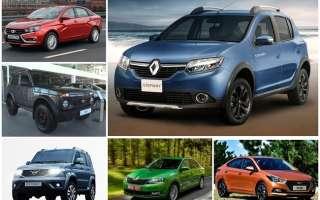 Рейтинг новых автомобилей до 800 тысяч рублей