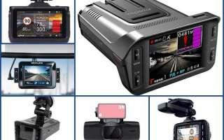 Как выбрать видеорегистратор с антирадаром. 5 лучших устройств 2 в 1