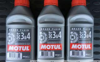 Тормозная жидкость ДОТ 4 какая лучше ?