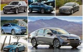 Топ 10 самых надёжных гибридных автомобилей