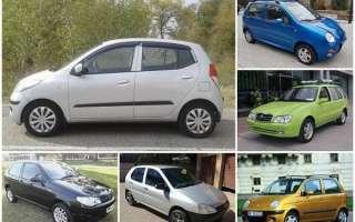 10 самых дешёвых автомобилей мира