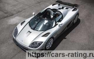 Топ 10 самых редких автомобилей в мире
