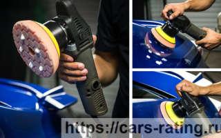 Какую полировальную машинку выбрать для полировки автомобиля?