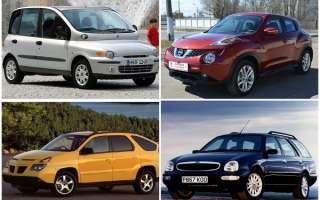 5 автомобилей с самым уродливым дизайном