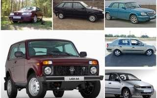 Рейтинг лучших авто до 150 тысяч рублей