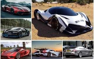 Самые мощные автомобили планеты по л.с