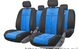 Из какого материала лучше чехлы на сиденья автомобиля ?