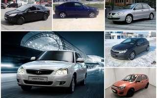 На руках 350 тысяч рублей: какой автомобиль купить за эти деньги?