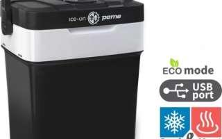 Как выбрать автомобильный холодильник?