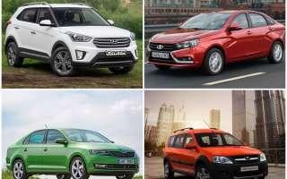 Самые продаваемые автомобили в России — рейтинг популярности