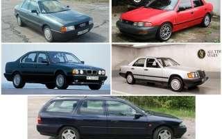 Топ — 10 «старичков»: выбираем авто за 100 тысяч