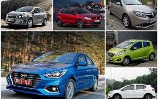 10 самых недорогих и надёжных авто с автоматической коробкой