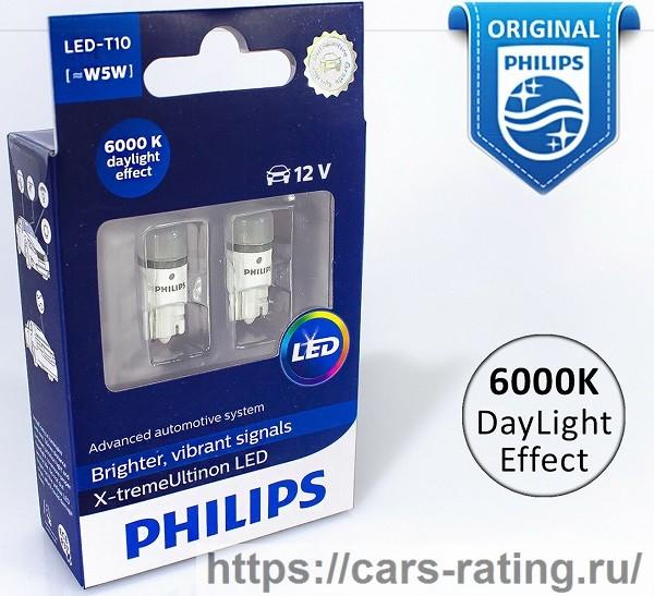 Philips T10 6000K