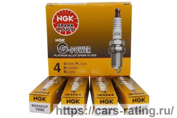 NGK 7090 G-Power