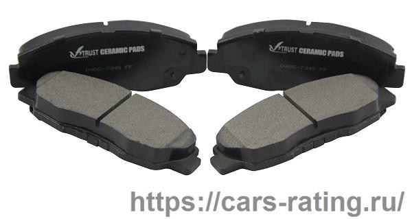 V-Trust Top Quality Ceramic Brake Pad