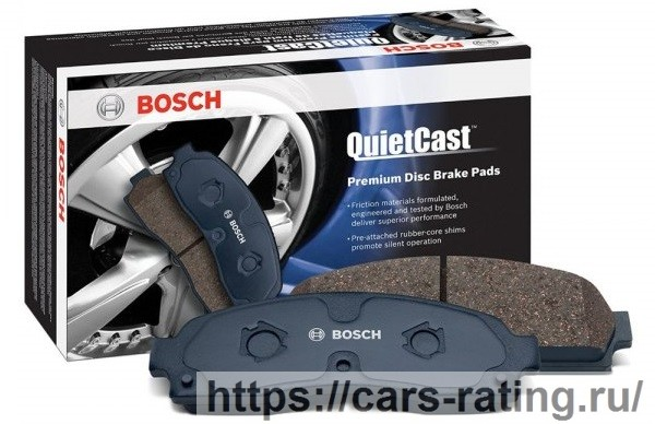 Bosch BC905 Quiet Cast