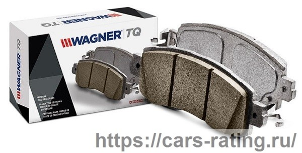 Wagner ThermoQuiet QC1324