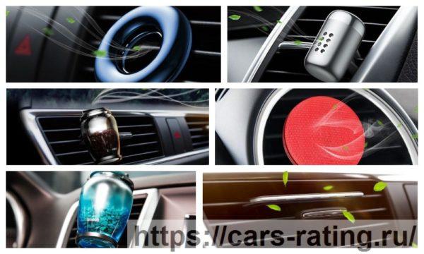 Рейтинг лучших ароматизаторов в авто. Как выбрать освежитель воздуха в машину ?