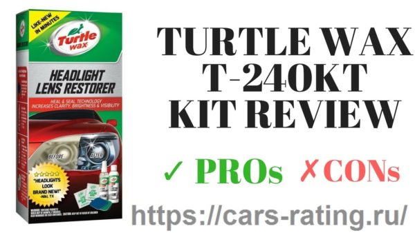 Turtle Wax T-240KT