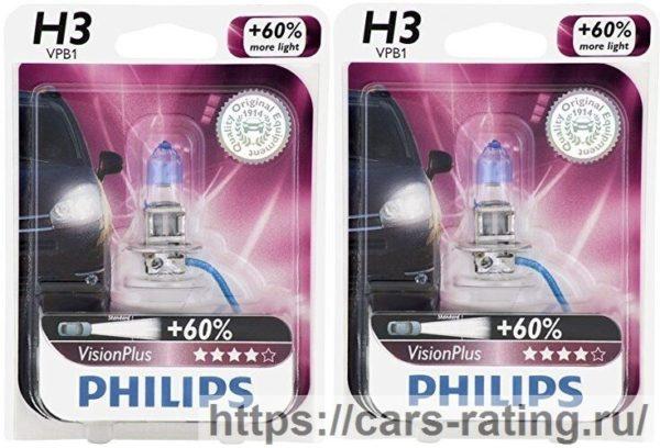 Philips H3 VisionPlus