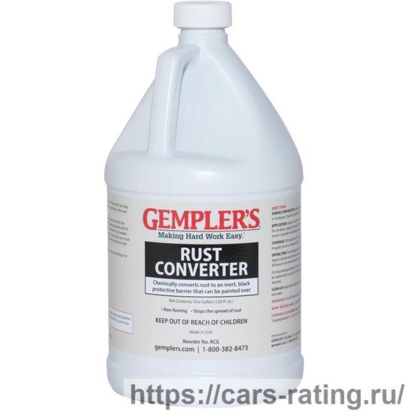 GEMPLER`S Rust Converter
