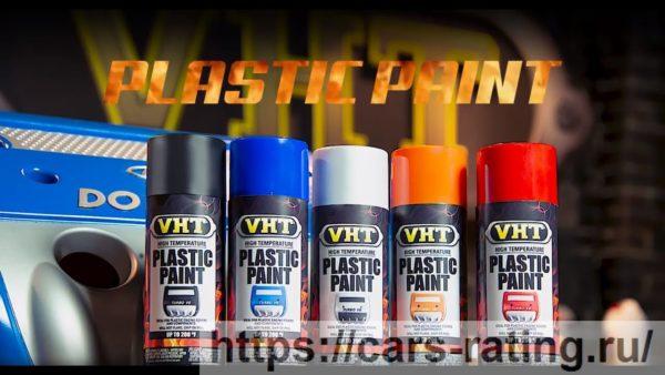 Dupli-Color Paint Hsk100 Hyper Slvr Whl Kit