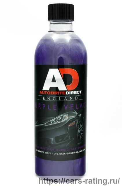 Autobrite Purple Velvet